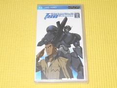 PSP★フルメタル・パニック! The Second Raid Act3 Scene 08+09