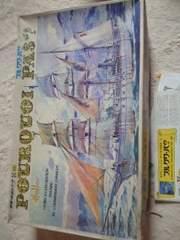 TOMY世界の帆船シリーズ 1/100プルクワパ