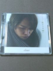 ●CD DVD/clear/変わらぬ想い