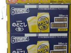 送料無料 のどごし生 500ml 24缶×2ケース キリン