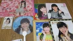 超激安 正規品 未使用 渡辺麻友 AKB48  オリジナル7点セット