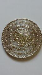 メキシコ硬貨、UN. PESO 、銀貨。