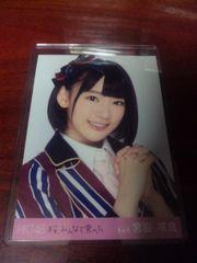 宮脇咲良 会場限定生写真 HKT48 桜、みんなで食べた