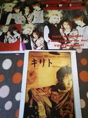 1998年 切り抜き /Janne Da Arc/Pierrot/Raphael/ILLUMINA