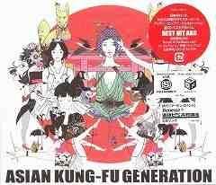 ASIAN KUNG-FU GENERATION★BEST HIT AKG★初回未開封