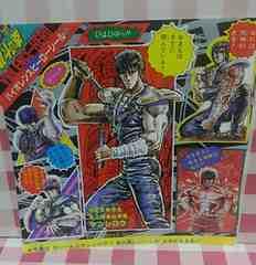 『北斗の拳 バイオレンス・ヒーローシール �D』