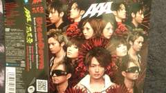 激安!超レア!☆AAA/西風雲BreakDown☆初回盤/CD+DVD帯付き!美品!