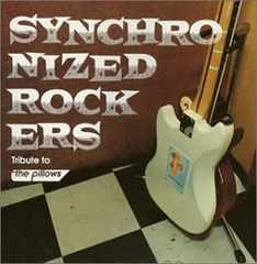 VA「SYNCHRONIZED ROCKERS」Tribute to the pillows