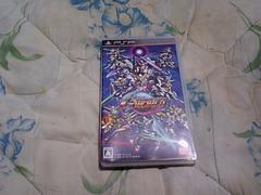 【PSP】SDガンダム ジージェネレーションワールド