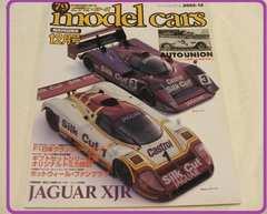 モデルカーズ79号JAGUARジャガーXJR modelcars