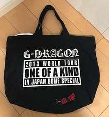 G-Dragon★エコバッグ★one of a KIND2013★ストラップ付けます