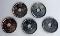 美品!!★昭和19年穴あき5銭錫貨★5枚セット