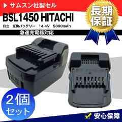 �y1�N�ۏz2�� �� BSL1450 �݊��o�b�e���[
