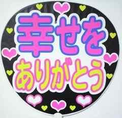 �� Kis-My-Ft2 HeySayJUMP KAT-TUN ���肤����