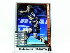 WCCF 2001-2002 FA ナカタ・ヒデトシ 01-02 即決販売