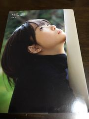 HKT48♪指原莉乃♪1stフォトブック♪さしこ♪
