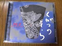 PE'Z CD 九月の空-KUGATSU NO SOLA-
