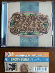 (CD+DVD)BROWN SUGAR/ブラウンシュガー☆RingRing★ライブ映像集