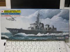 1/700 海上自衛隊護衛艦 DD102 はるさめ