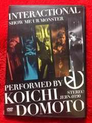 堂本光一 INTERACTIONAL SHOW ME UR MONSTER DVD KinKi Kids