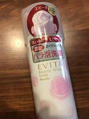 エビータ バラ泡洗顔 人気商品 パックにも しっとり