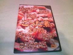 ◆ごった煮VOL.8◆PV集◆R&B◆HIPHOP◆POP◆2013◆