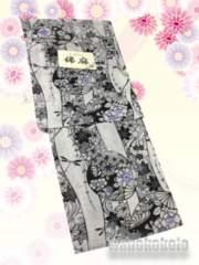 【和の志】女性用綿麻浴衣◇Fサイズ◇生成・古典柄◇MAF-20