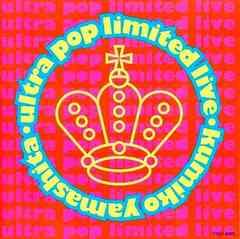 山下久美子 / ULTRA POP Limited LIVE