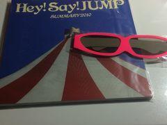 summary2010/パンフ/JUMP