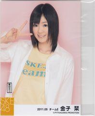 SKE48 白いシャツ 衣装写真 金子栞