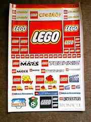 レゴステッカー非売品未使用品LEGOブロック