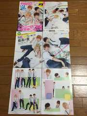 NEWS 切り抜き17枚 ザテレビジョンzoom!! Vol.21