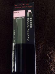 KATE 化粧品 アイシャドー スティック 新品 激安 ピンク!