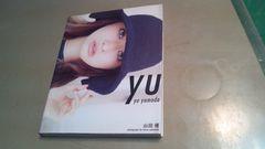 a「YU」・山田優。良質単行本。