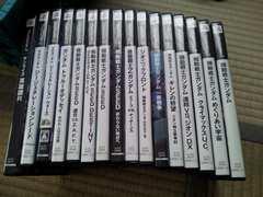 PS2☆ガンダムシリーズ28本☆まとめ♪ダブリなし☆状態良い多