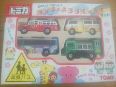 トミカ☆みんなのようちえんバスセット 新品未使用