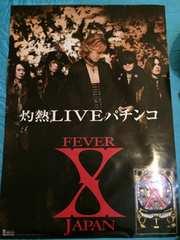 X JAPAN非売品特大ポスター103×73�p存在感抜群