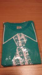 焼肉Tシャツ