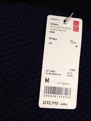 新品タグ付きUNIQLOコットンオーバーサイズハイネックセーター