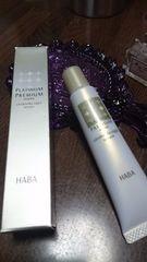 HABA☆ハーバー☆シンデレラナイトセラム美容液☆定価1995円