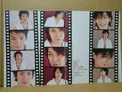 切り抜き[050]Wink up2005.7月号 関ジャニ∞