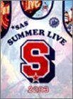 ■DVD『サザンオールスターズ SUMMER LIVE 2003』