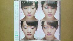 AKB48 Green Flash 初回限定盤 Type N 即決