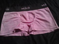 M.B.B 薄ピンク×ブラック 3DボクサーパンツM