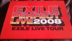 EXILE   パーフェクトライブ2008