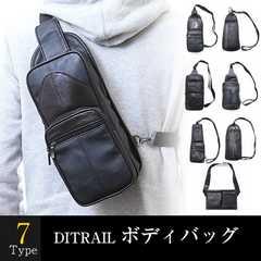 送料無料★4段ポケット上質本革/2WAYベルト黒レザーボディバッグ