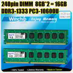 デスクトップPCメモリー 16GB Winchip製 DDR3-1333 PC3-10600U 8GB*2枚組