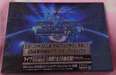 �O���J Soul Brothers�BLUE IMPACT LIVE TOUR 2014���������