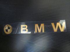 最新アルミステッカー・エンブレム・BMW