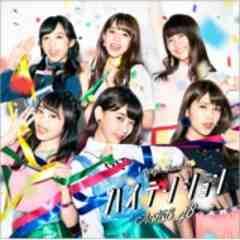 即決 投票券・握手券封入 AKB48 ハイテンション E 初回限定盤